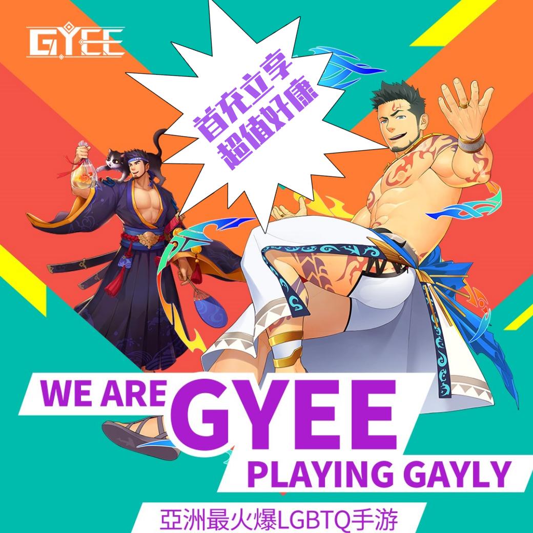 参与Mycard储值活动,赢取惊喜壕礼!-20200113-mycard.png
