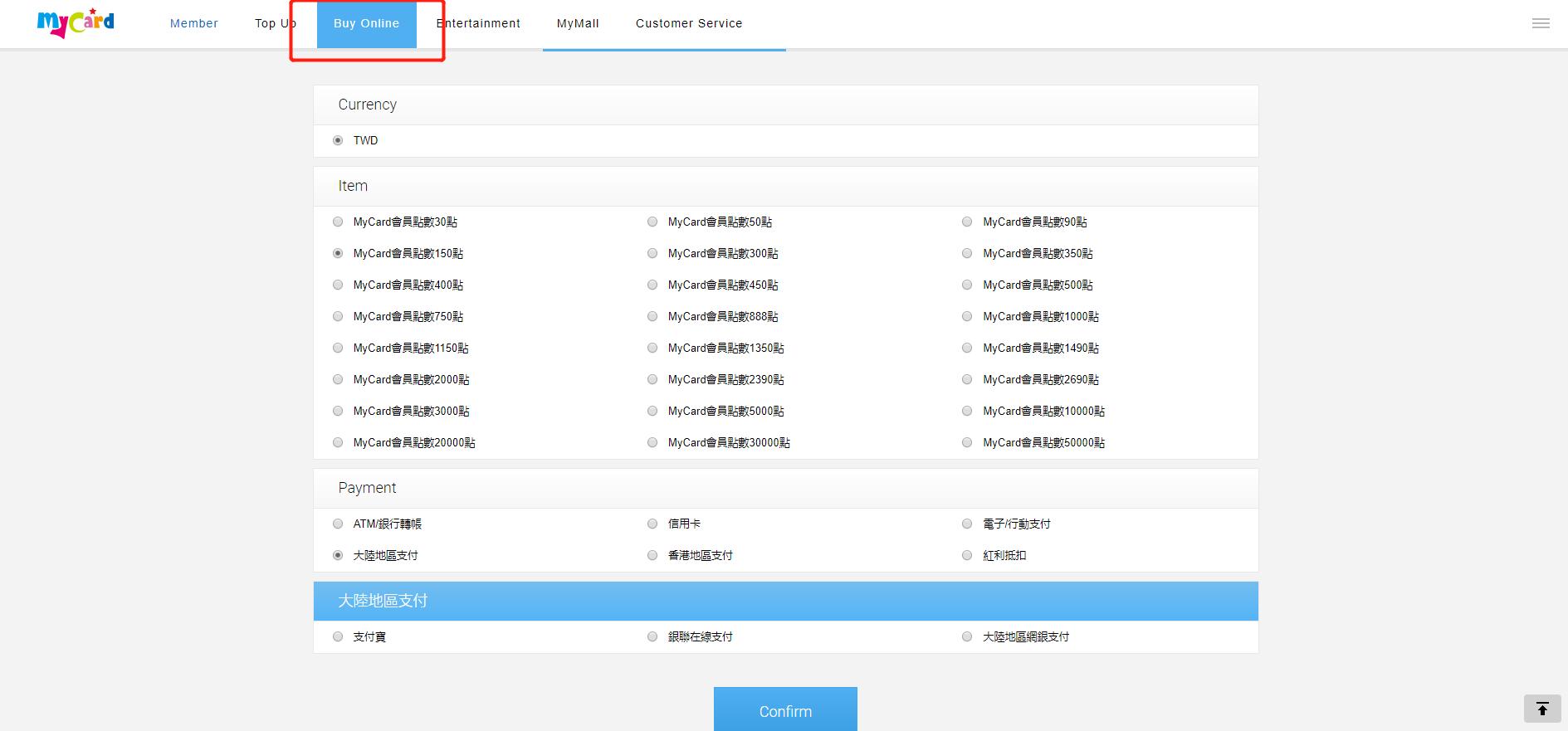 Mycard储值活动详细流程指南-登录后进行点数储值.png