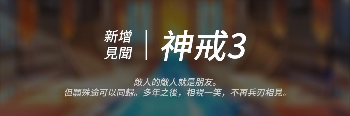 7月16日更新公告:比利私照、新突发、新见闻-jianwen.jpg