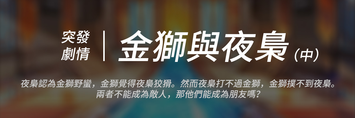 7月16日更新公告:比利私照、新突发、新见闻-tufa.jpg